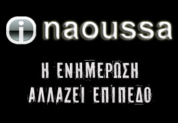 INAOUSSA