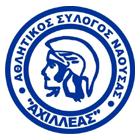 Αχιλλέας Ν.