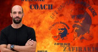 Νέος προπονητής του ΖΑΦΕΙΡΑΚΗ ο Κώστας Δεληγιάννης
