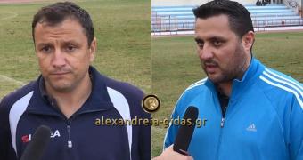 Δηλώσεις προπονητών από το ντέρμπι της Νάουσας (video)