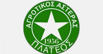 Συλλυπητήρια ανακοίνωση του Αγροτικού Αστέρα Πλατέος