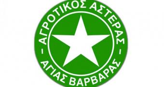 Συλλυπητήρια ανακοίνωση του Αγροτικού Αστέρα Αγ. Βαρβάρας