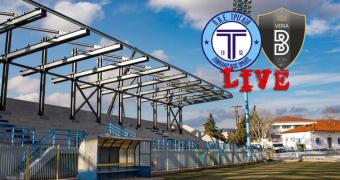** LIVE ** ΠΟ ΤΡΙΓΛΙΑΣ - ΒΕΡΟΙΑ 0-0 (τελικό)