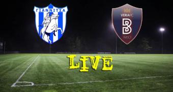 * LIVE * ΓΙΑΝΝΙΤΣΑ - ΒΕΡΟΙΑ 0-0 (τελικό)