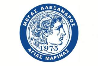 """Την Δευτέρα 31/08 η """"πρώτη"""" του Μ. Αλέξανδρου Αγίας Μαρίνας"""