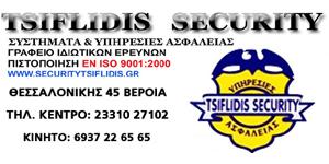 TSIFLIDIS