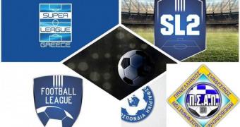 Κοινό αίτημα του ποδοσφαίρου για άμεση συνάντηση με την Επιτροπή Λοιμωξιολόγων για την SL2 - FL