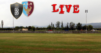 ** LIVE ** ΒΕΡΟΙΑ - ΑΕΠ ΚΟΖΑΝΗΣ 2-0 (τελικό)