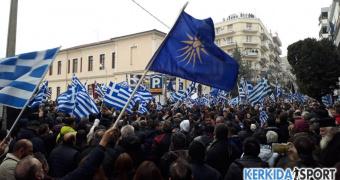 Την ελληνικότητα της Μακεδονίας διατράνωσαν χιλιάδες διαδηλωτές στη Βέροια (φωτο - βίντεο)