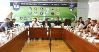 Αποφασίζουν για την κλήρωση της Football League