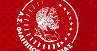 Το νέο Διοικητικό Συμβούλιο του ΦΙΛΙΠΠΟΥ Βέροιας