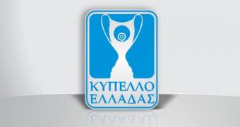 Κύπελλο Ελλάδας: Τα τελικά αποτελέσματα της α' φάσης