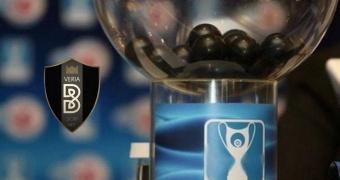 Με Αναγέννηση Καρδίτσας η ΒΕΡΟΙΑ στην 3η φάση του Κυπέλλου Ελλάδος!