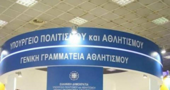 Σωματεία της Ημαθίας που εγκρίθηκαν στο Μητρώο της Γενικής Γραμματείας Αθλητισμού