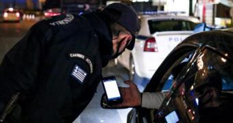 Πόσα άτομα επιτρέπονται στο αμάξι: Τι ισχύει με την παράταση του lockdown