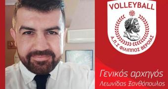 Λ. Ξανθόπουλος: «Ο ΦΙΛΙΠΠΟΣ ήρθε για να μείνει στη Volleylegaue και θα μείνει»