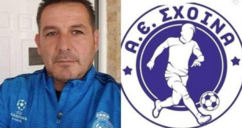 Νέος προπονητής της ΑΕ Σχοινά ο Σάκης Παγγούρας!