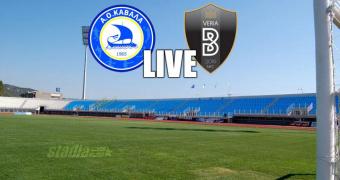 ** LIVE ** ΚΑΒΑΛΑ - ΒΕΡΟΙΑ 1-0 (τελικό)