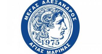 Μεταγραφικό ντεμαράζ από τον Μέγα Αλέξανδρο Αγ. Μαρίνας! (φωτο)