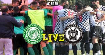 *ΤΕΛΙΚΟΣ LIVE* ΤΡΙΚΑΛΑ - ΠΑΟΚ ΑΛΕΞ. 3-0 (τελικό)