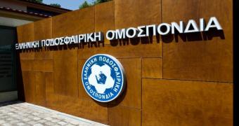 Στις 29 Δεκεμβρίου οι εκλογές της ΕΠΟ