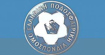 Τον Νοέμβριο οι εκλογές της ΕΠΟ υπό τον φόβο του Grexit!