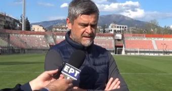 Πανσερραϊκός - ΒΕΡΟΙΑ 1-0: Δηλώσεις Δερμιτζάκη, Στοΐλα, Ολαϊτάν (βίντεο)