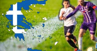 Θέμα kerkidasport: Οι πιθανοί δύο όμιλοι της νέας FL και οι αντίπαλοι της ΒΕΡΟΙΑΣ